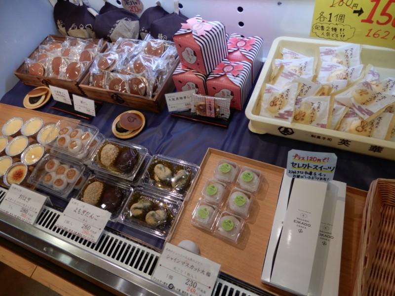 EIKADO 商品 和菓子