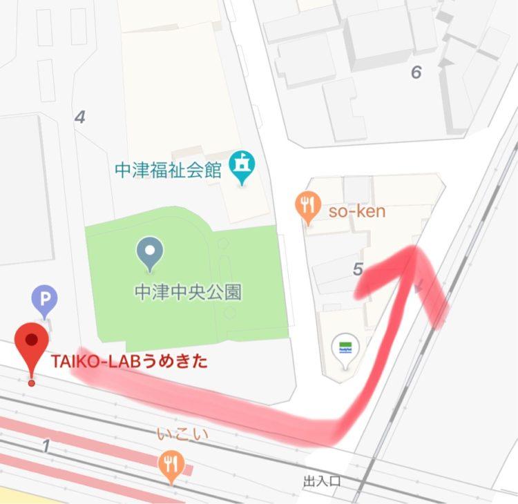 サンタを探せ!in中津