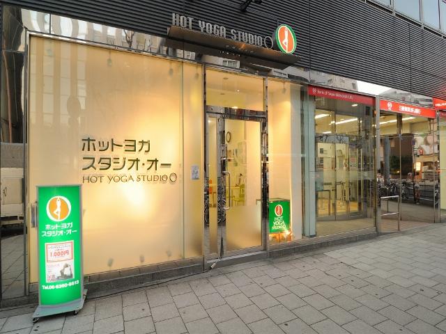ホットヨガスタジオ オー 南森町店_概観
