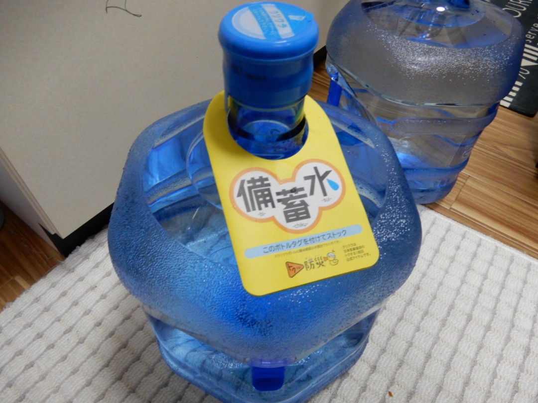クリクラ ボトル
