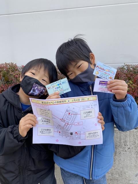 花博記念公演ハウジングガーデン