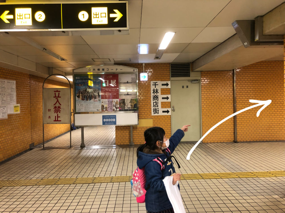 【近道シリーズ】①千林大宮駅から千林商店街へ