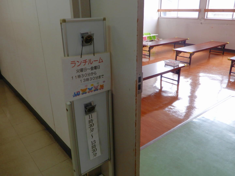 福島区子育てプラザ ランチルーム