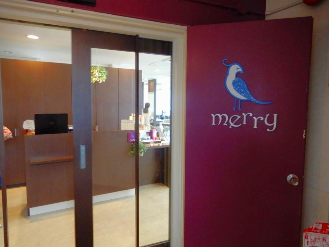 merry 美容院 入口