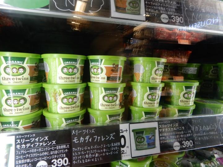 阪急オアシス福島ふくまる通り57店