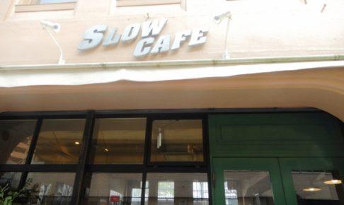 Slow Cafe
