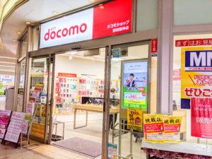 ドコモショップ野田阪神店