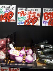 生鮮市場奥村紫にんにく