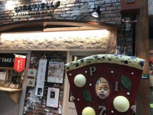 桃谷駅前商店街ピザ『カサディエッロ』