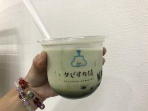 タピオカ侍(宇治抹茶ミルク)
