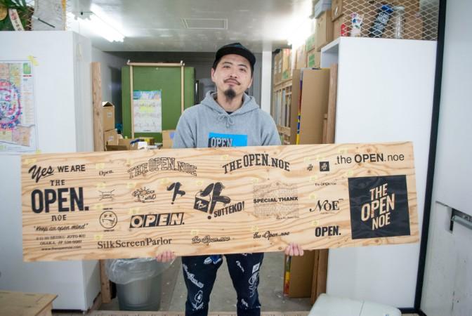 the open.noeザオープンノエのスタッフ2