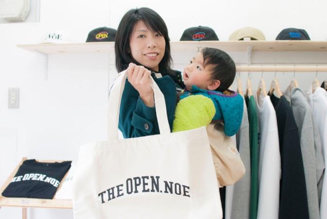 the open.noeザオープンノエのバッグ