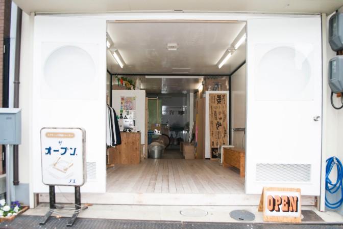 the open.noeザオープンノエの外観2