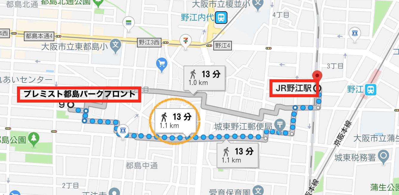 プレミスト都島パークフロント、アクセス、JR野江駅