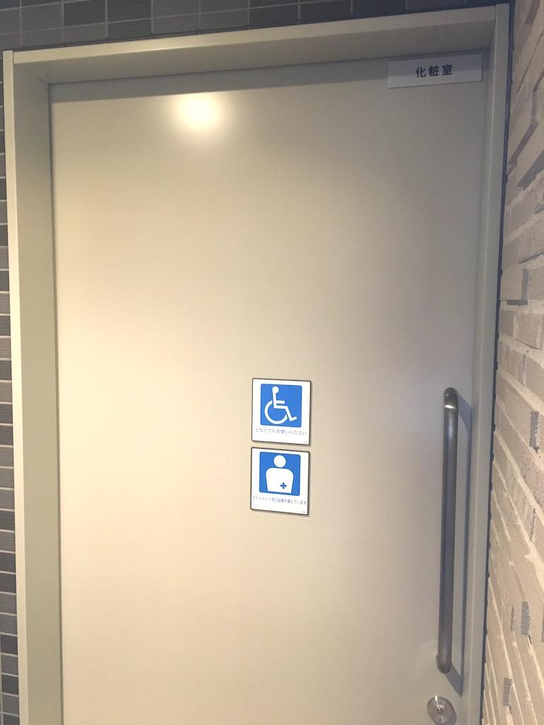 プレミスト都島パークフロント、トイレ、エントランス