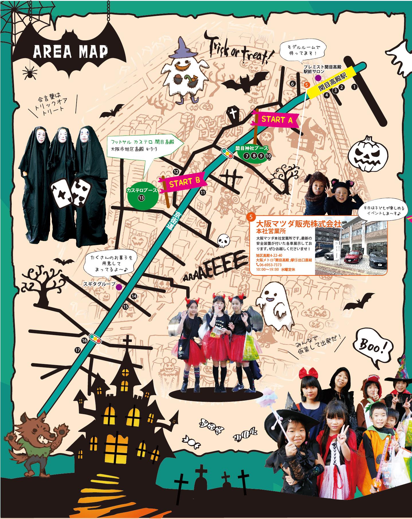 ハロウィン、京街道、コース、野江内代駅、関目高殿駅