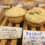 中津商店街にあるウステトパンさんに行ってみた件。