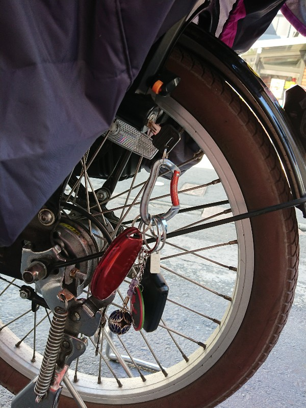 自転車 鍵