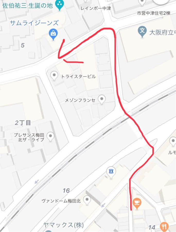 サンタを探せ!in 中津