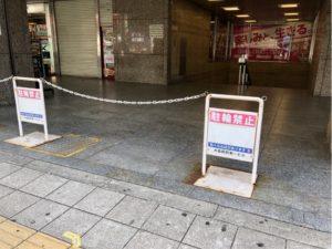 梅田の駐輪事情