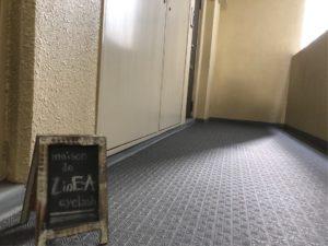 中津のマツエクサロン maison de LinEA