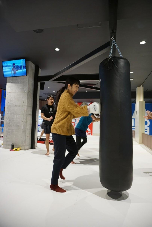 リフィナス キックボクシング サンドバック