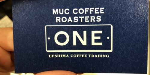 MUC COFFEE ROASTERS ONE