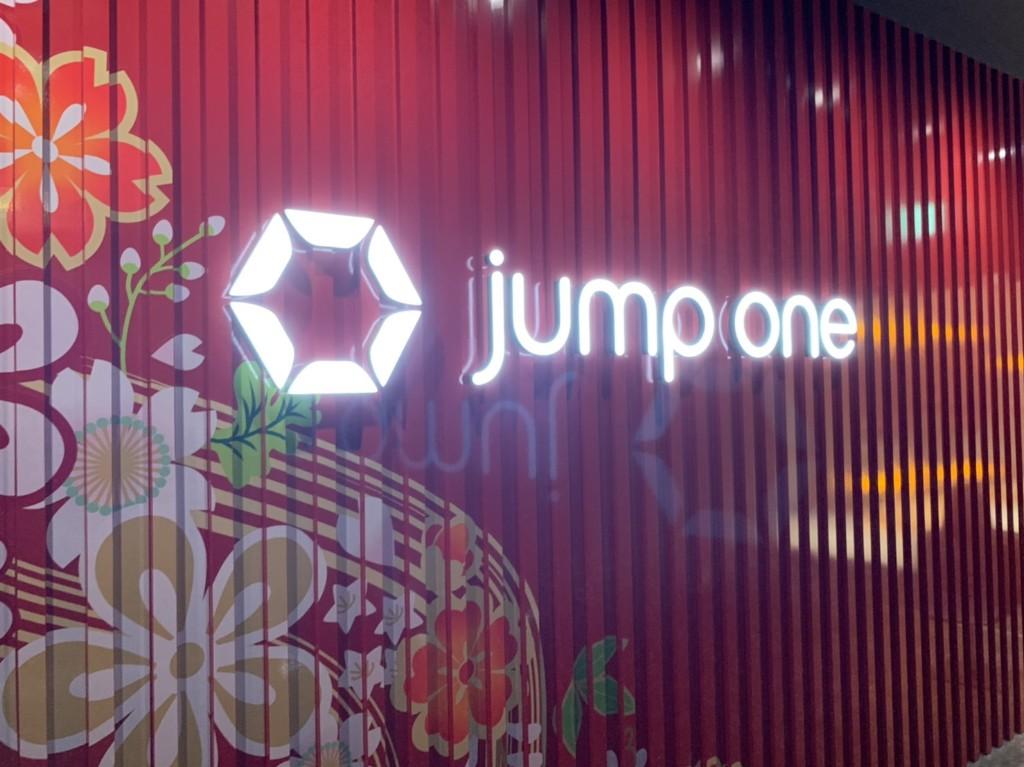 jump one