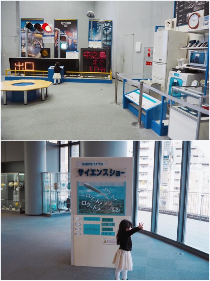 大阪市立科学館