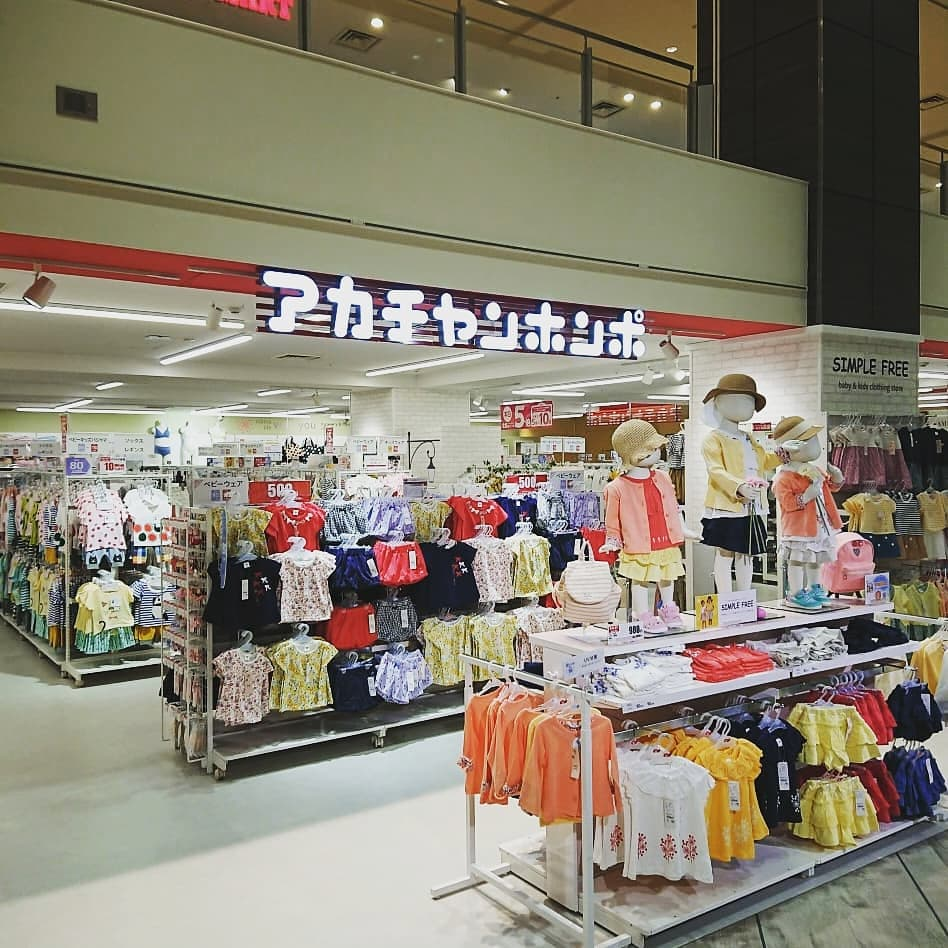 アカチャンホンポ 京阪シティモール