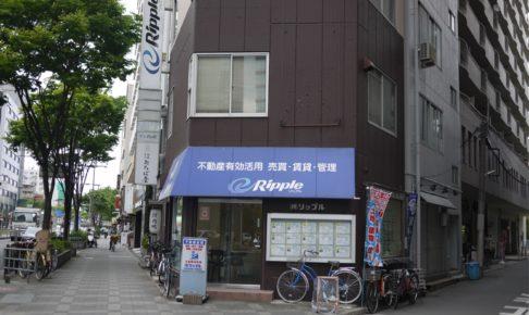 株式会社リップル 中津と豊崎