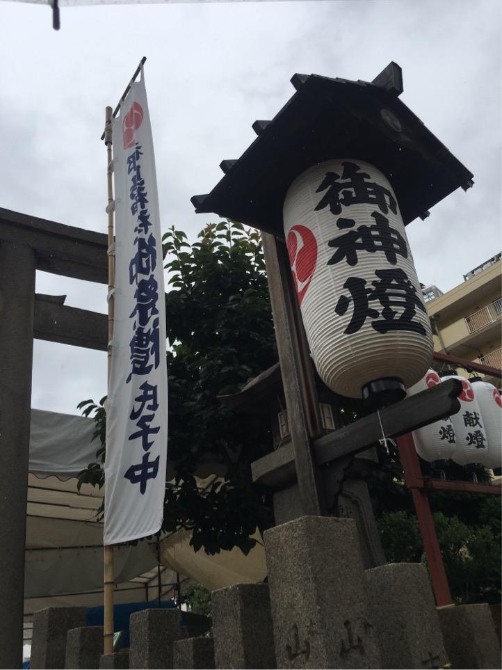 都島神社夏祭り