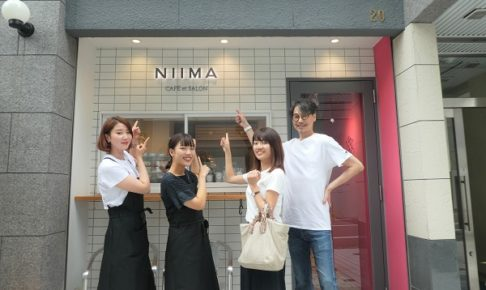 NIIMA CAFE et SALON