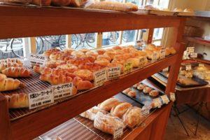 CANTE GRANDE BAKERY