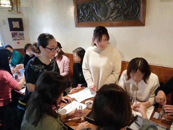 漢方&薬膳フェス