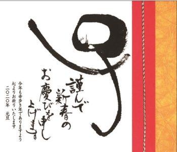 月2回第1第3木曜日   書道教室「HARUKANA」生徒さん募集! 楽しく書道を始めませんか?