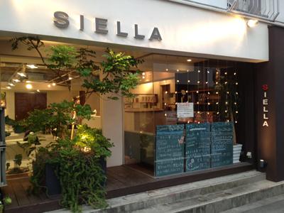 siella1-1
