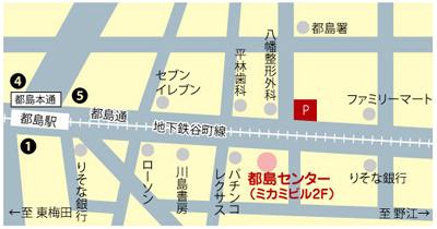 都島センター地図のコピー