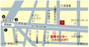 都島センター地図