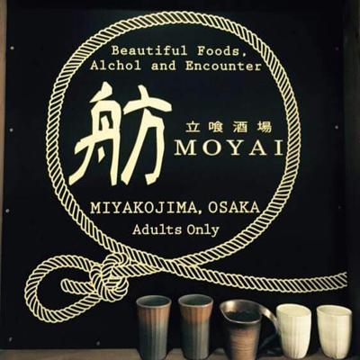 mayai1