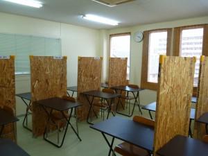 高校生自習室