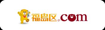 福島区.com