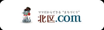 北区com