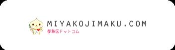 都島区.com