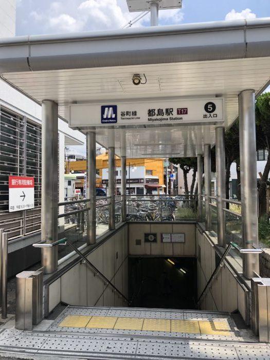 都島駅5番出口