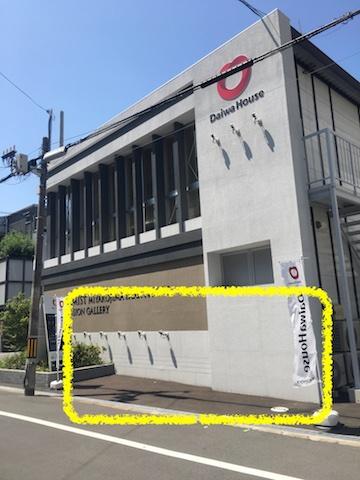 都島、マンションギャラリー、道順、自転車