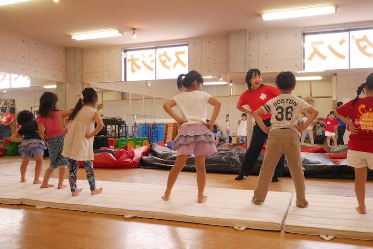 あさひ体操教室、鶴見教室