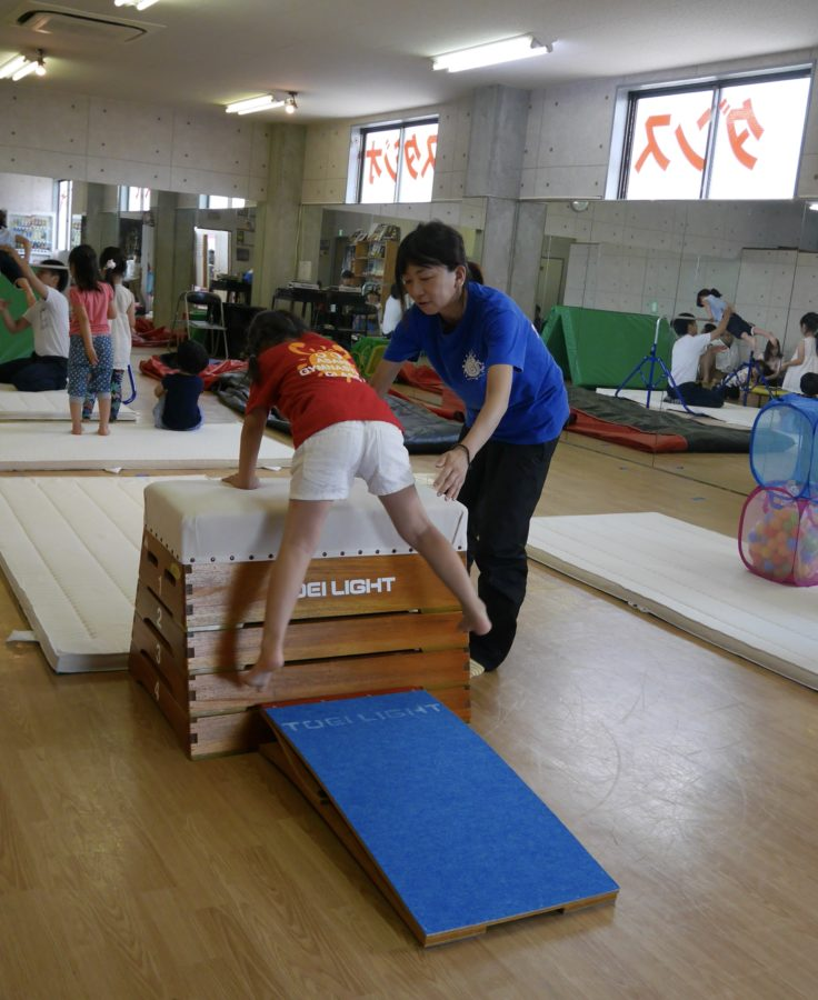 あさひ体操教室、鶴見