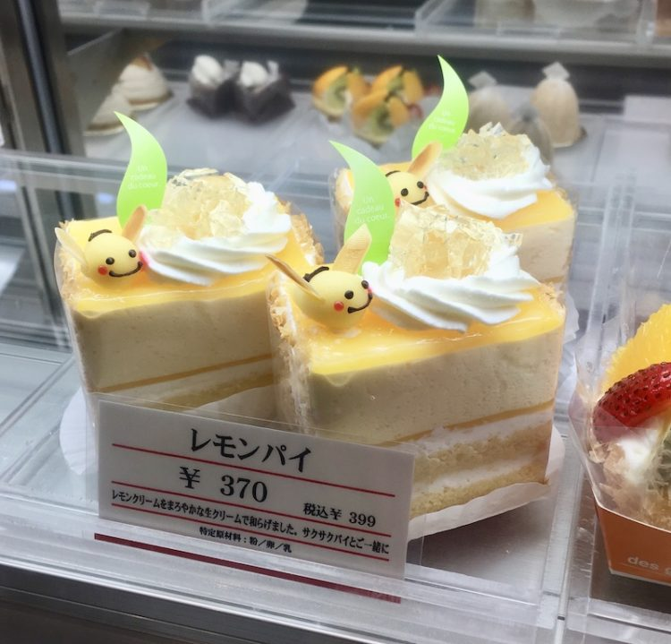 ラフェーヴ、ケーキ、レモンパイ