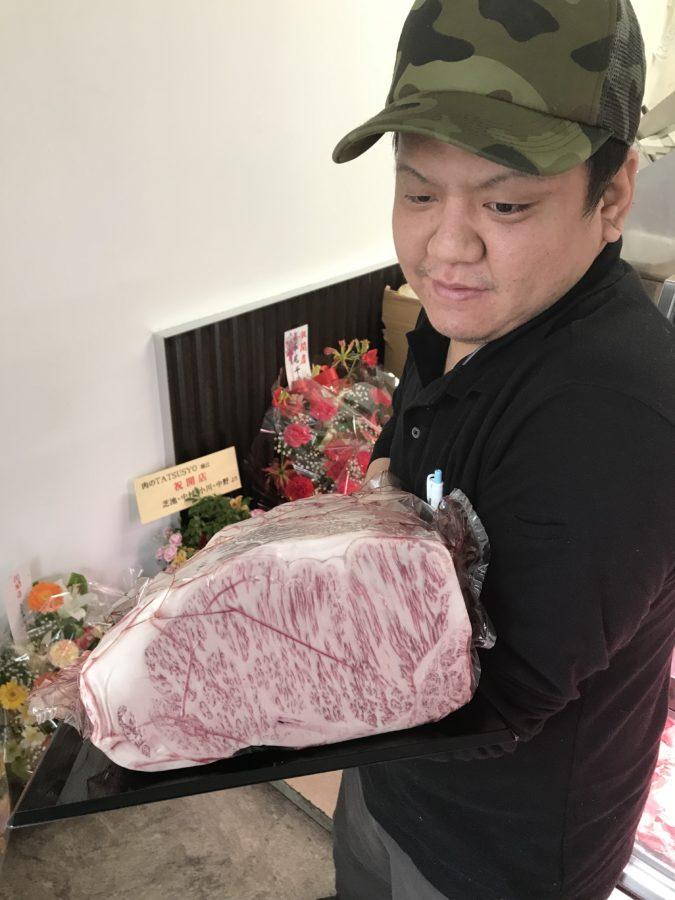 肉のTATSUSHO